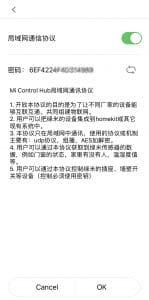 Xiaomi Mija Hub versteckte Ansicht Token